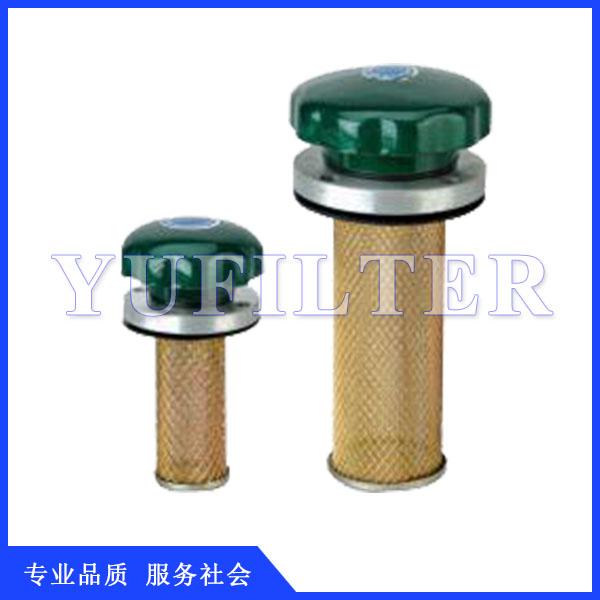 EF系列空气滤清器