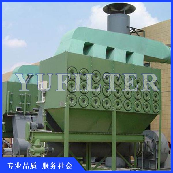 CDHR滤筒除尘器-袋式过滤器