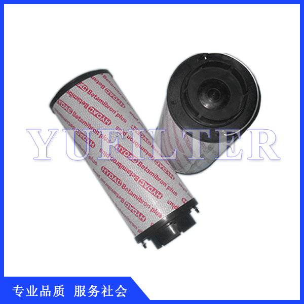 1300R010BNHC贺德克HYDAC滤芯