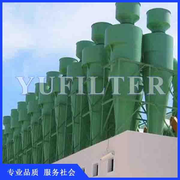 豫菲特XD-II型陶瓷多管旋风除尘器