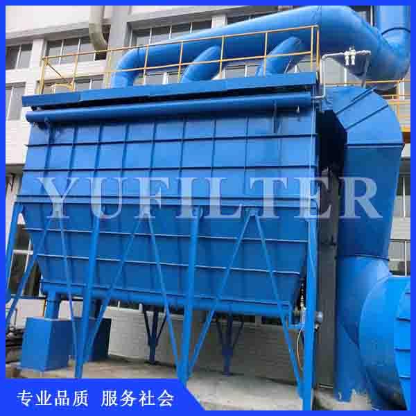 豫菲特10吨生物质锅炉布袋除尘器