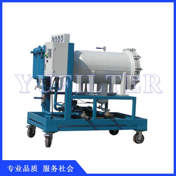 高效聚结脱水滤油机LYC-J