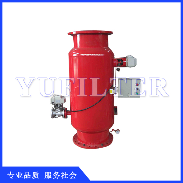 循环水过滤器