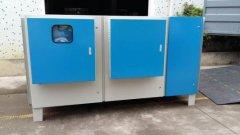 UV光解装置专业生产厂家