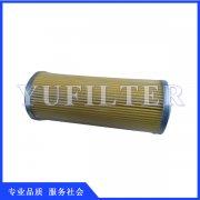 UL-10A-10UW-EVN-L大生滤芯